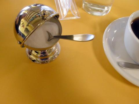 Pix Sugar Dish
